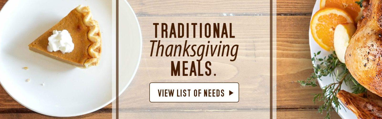 RRM_Thanksgiving_2600x650